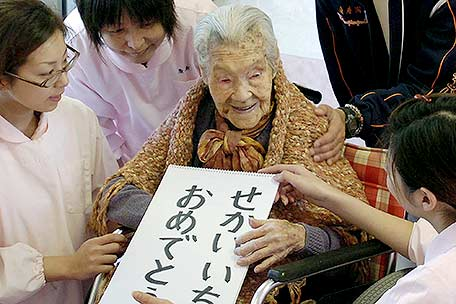 Yone Minagawa, named the world's oldest person in January, died of old age in a nursing home 520 miles southwest of Tokyo. She reportedly had seven grandchildren, 12 great-grandchildren and two great-great-grandchildren
